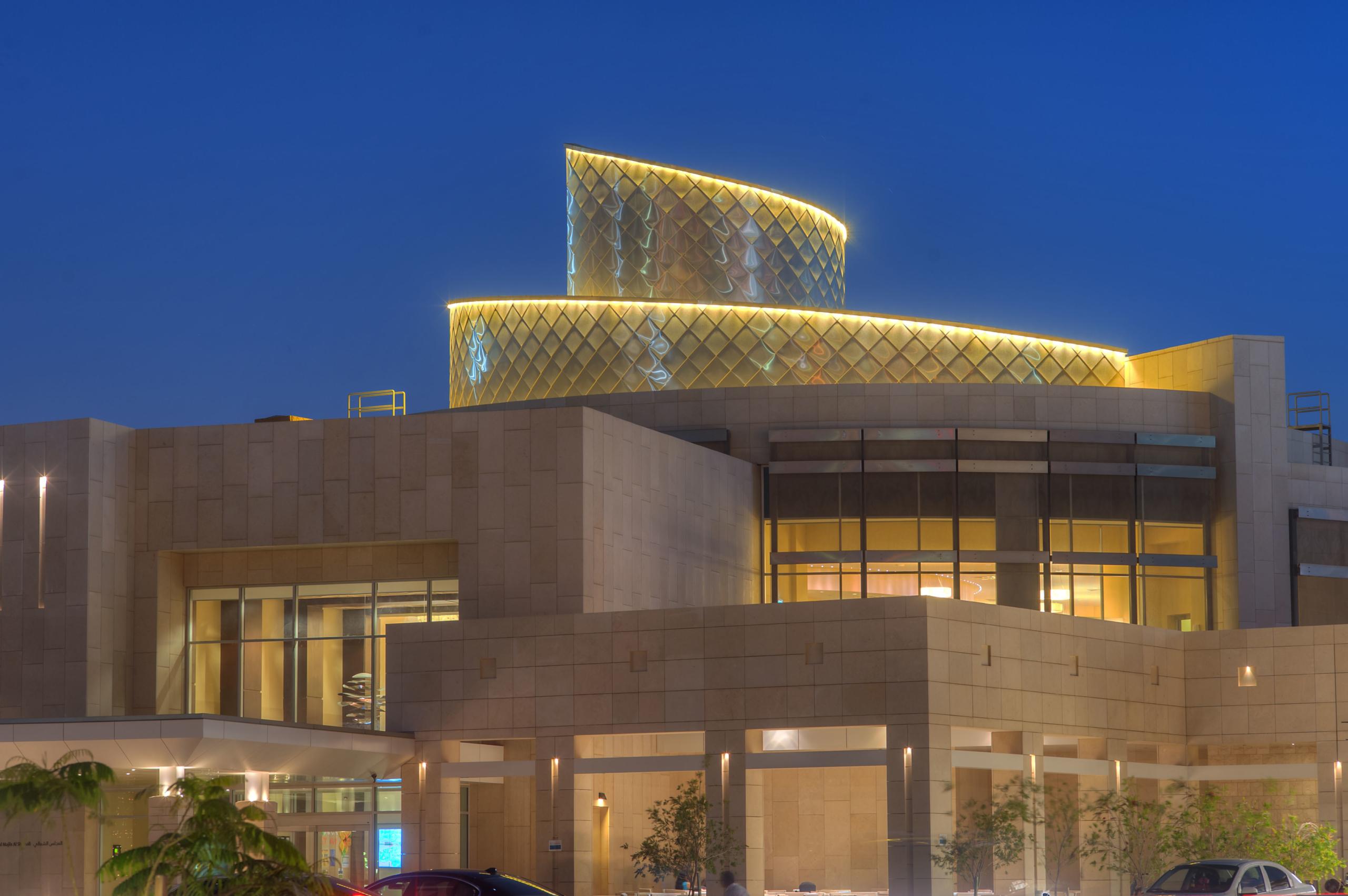 Qatar Foundation Education City Student Housing Complex